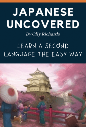 Japanese Uncovered